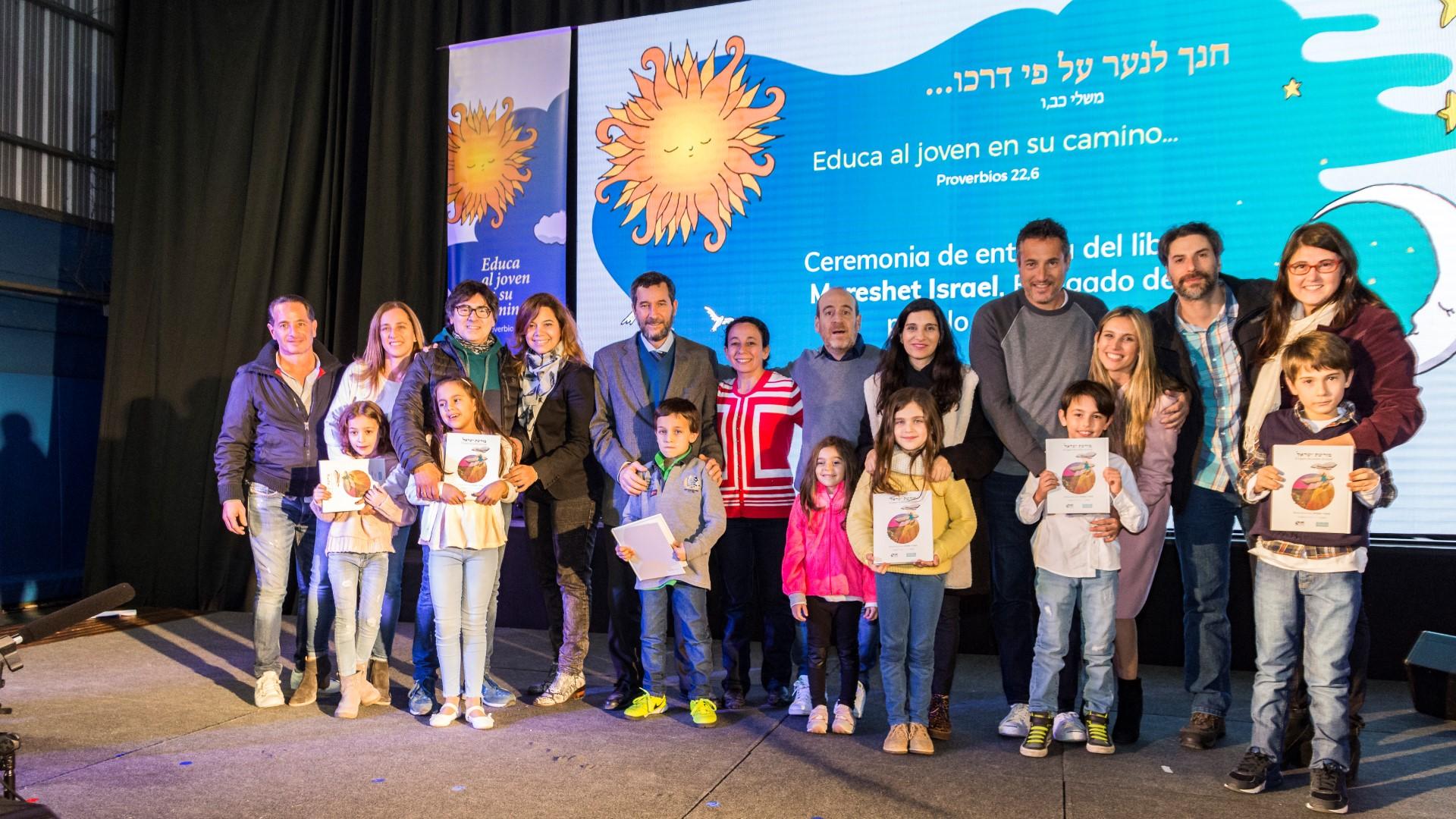 Celebramos la entrega del libro Moreshet Israel